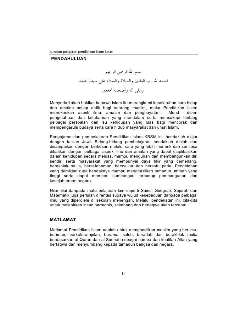 sukatan pelajaran pendidikan islam kbsm  PENDAHULUAN                                 ﺑﺴﻢ ﺍﷲ ﺍﻟﺮﲪﻦ ﺍﻟﺮﺣﻴﻢ                ...