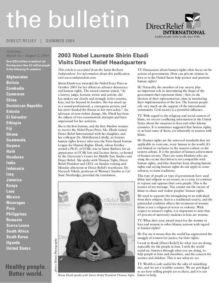 2004 Summer Newsletter