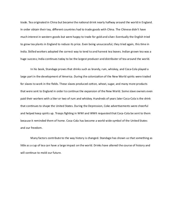 Essay for reading