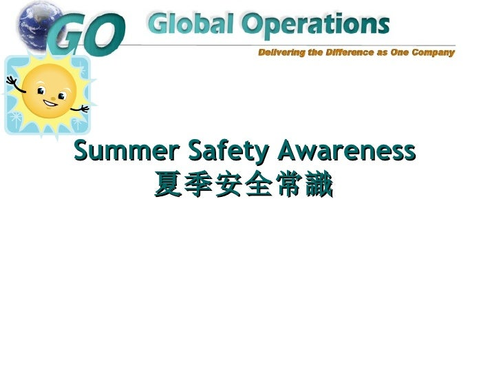 Summer Safety Awareness 夏季安全常識