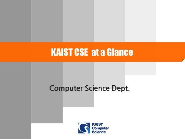 KAIST CSE at a Glance
