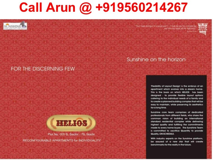 Sunshine Helios Sector 78 Noida Reviews In At Noida ATS Forum WWW