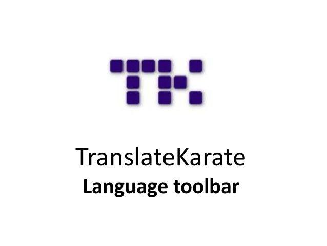 TranslateKarateLanguage toolbar