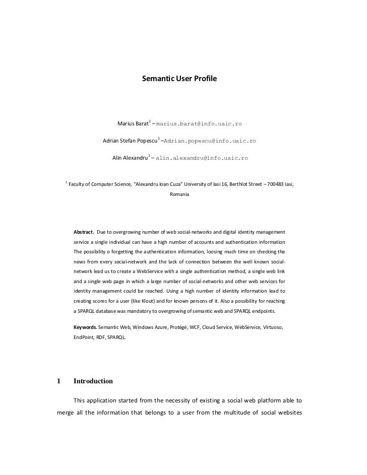 Sup documentation