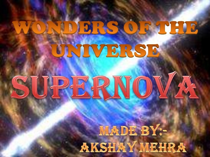supernova powerpoint - photo #6