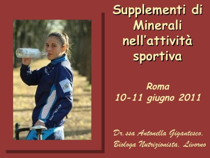 Supplementi di minerali nell'attività sportiva - Antonella Gigantesco