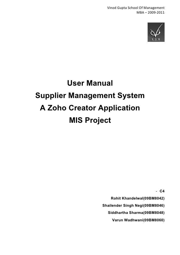 Vinod Gupta School Of Management                                     MBA – 2009-2011             User Manual Supplier Mana...