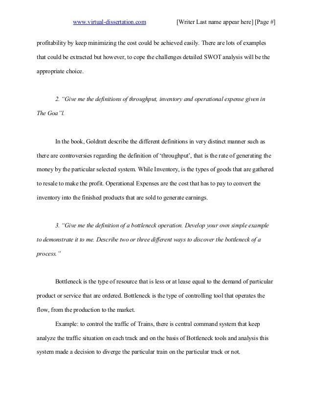 Supply chain management reflective essay sample
