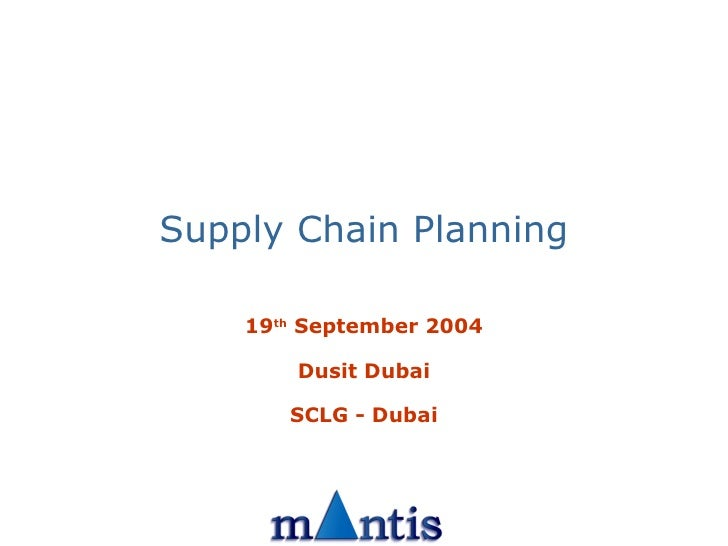 Supply Chain Planning