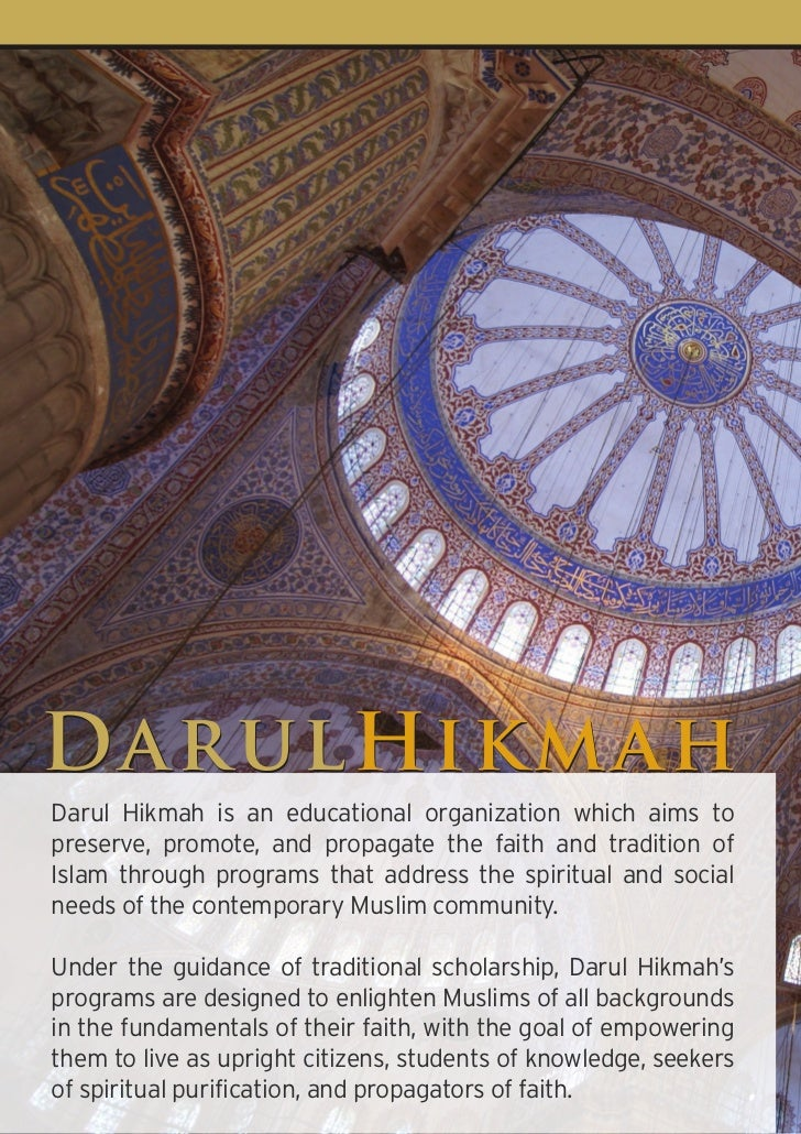 Support Darul Hikmah's Educational Vision