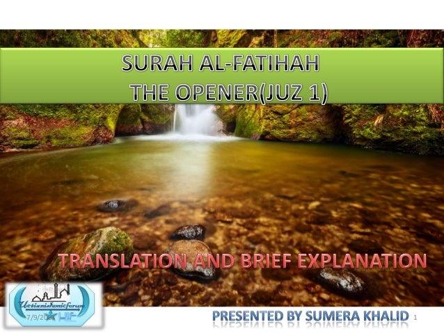 Surah al fatiha(juz 1)