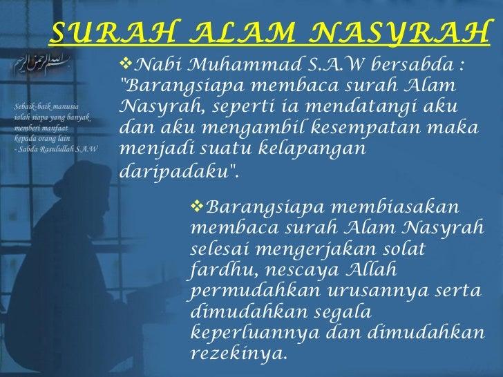 Surah Alam Nasrah