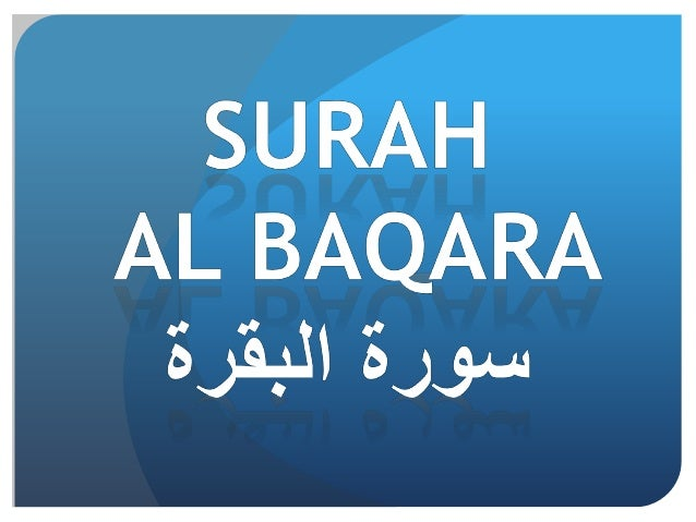 ICNA Sisters WingRuku No 1:• Importance and Significance of Surah Baqara.• There is no doubt in This book.(A very big chal...