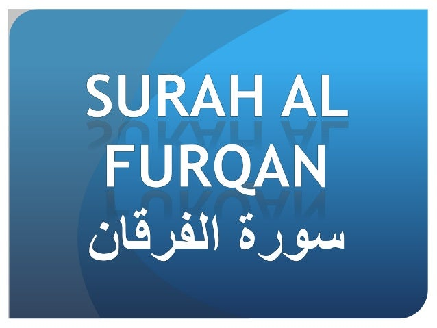 ICNA Sisters WingRuku No 1:• Al-Furqan : The Criterion for judging right and wrong virtue and vice, truth and falsehood.• ...