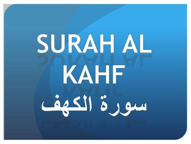 Пятничная проповедь: Мусульманам напомнили об уроках Cуры Аль Кяхф