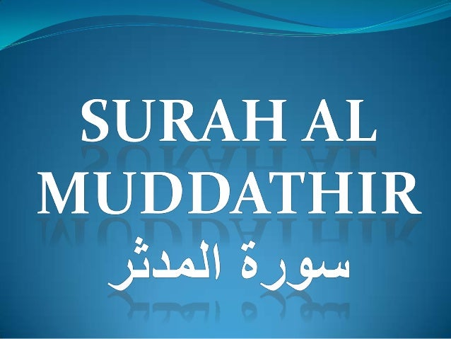 SURAH AL<br />Muddathir<br />