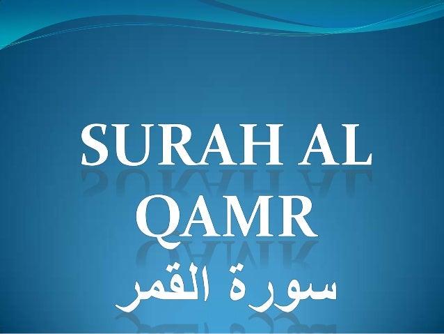 SURAH al qamr<br />