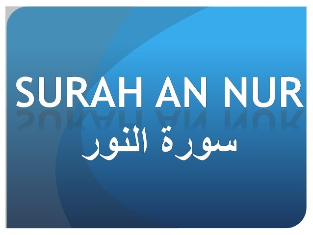 ICNA Sisters WingRuku No 1:• Some characteristics of this surah ---- Preserving chastity and enjoin Hijab for women.• Back...