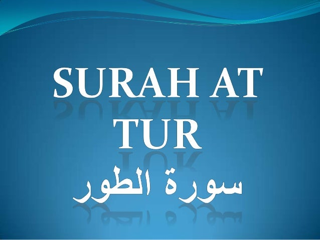 SURAH at tur<br />