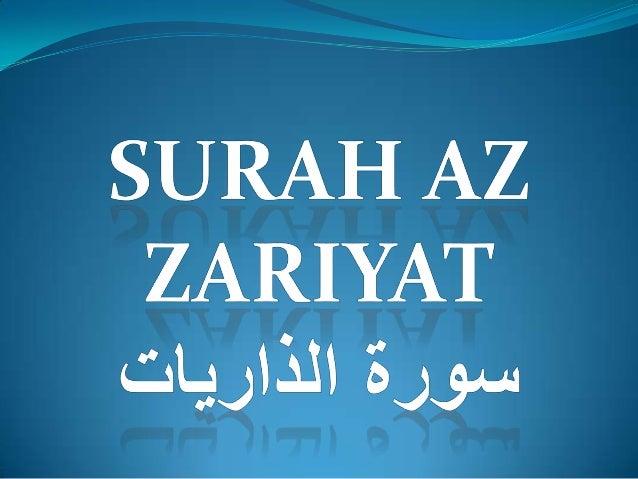 Surah az zariyat