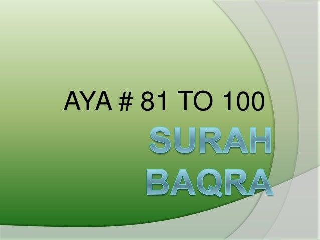 Surah baqarah 81 to 100