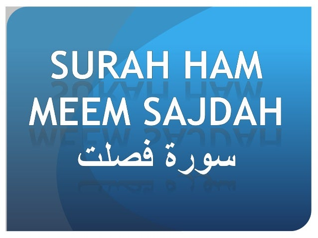 Surah ham meem as sajdah