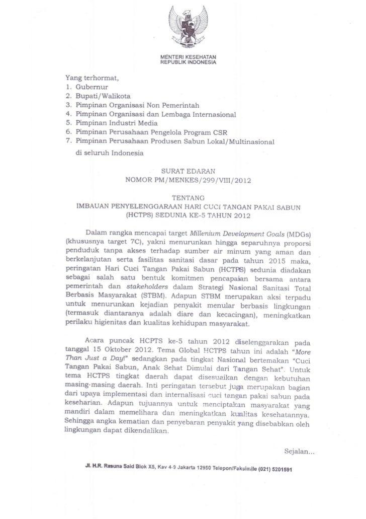 Surat edaran-menkes-tentang-hctps-2012