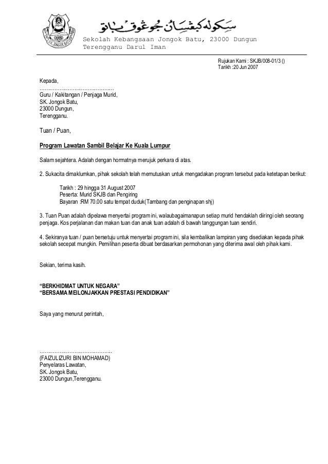 Contoh Surat Rasmi Permohonan Melawat Kilang Resepi Book F