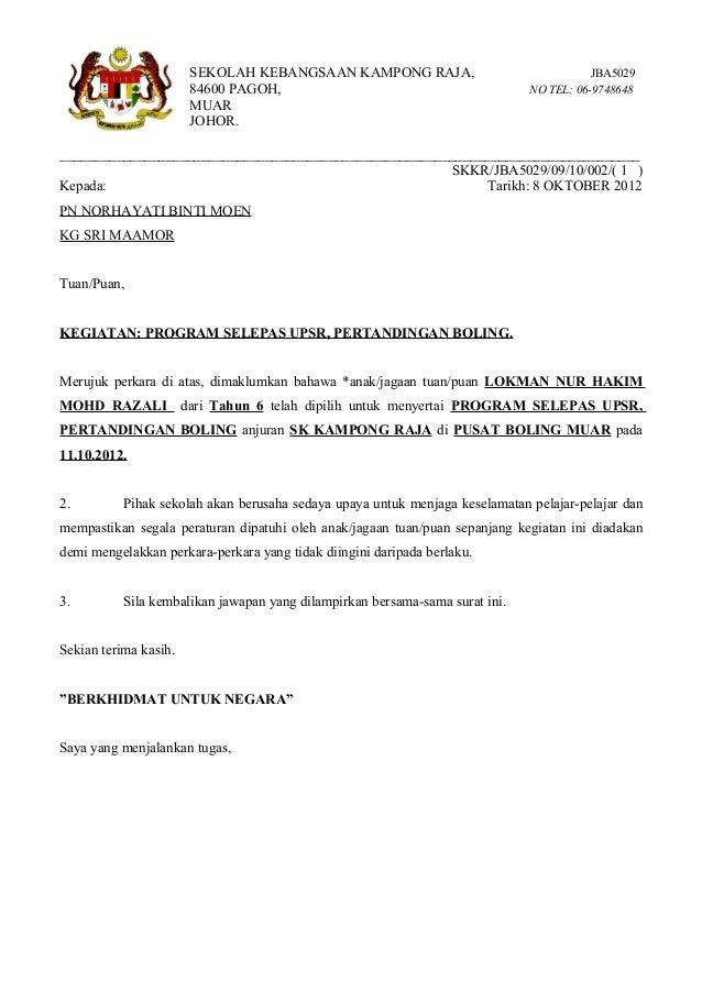 PIBG SMK Tengku Laksamana: Jemputan Ke Majlis Hari ...