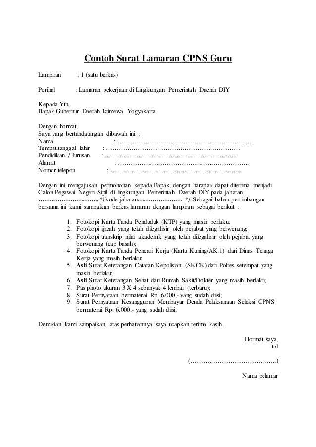 Surat permohonan cpns
