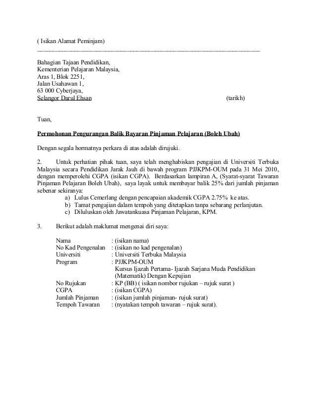 Surat Rasmi Aduan Surat Rasmi Ums Surat Rasmi Berhenti Kerja Surat Rasmi Bahasa Melayu Surat Rasmi Bank Surat Rasmi Untuk Penukaran Surat Bahasa Melayu Sekolah