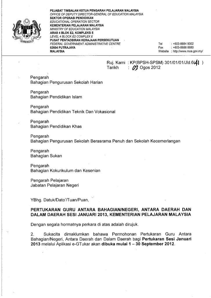 Surat Siaran Pertukaran Guru Sesi Januari 2013