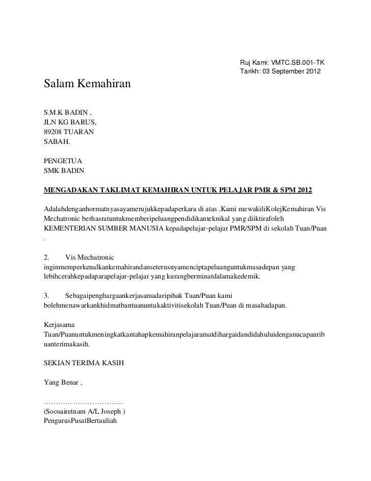 Ruj Kami: VMTC.SB.001-TK                                                            Tarikh: 03 September 2012Salam Kemahir...