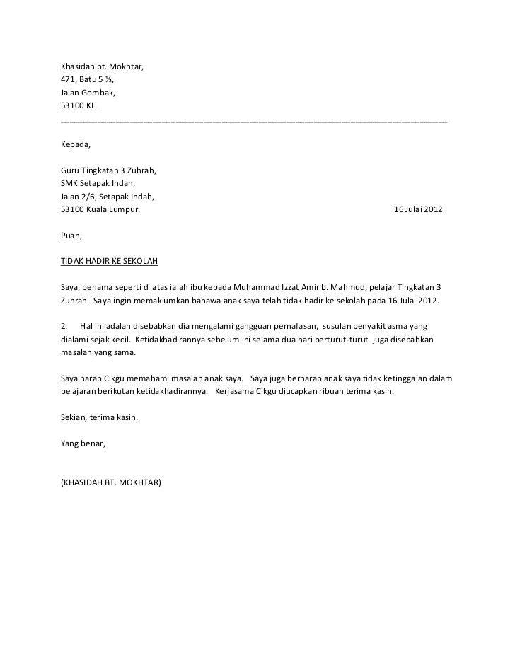 Surat Rasmi Tidak Hadir Ke Kuliah Dalam Bahasa Inggris