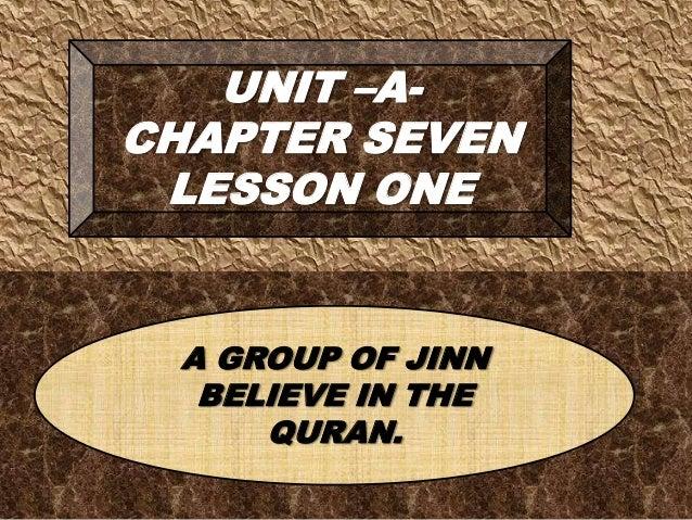 Surat ul jinn presentation