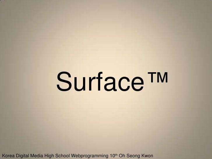 Surface™Korea Digital Media High School Webprogramming 10th Oh Seong Kwon