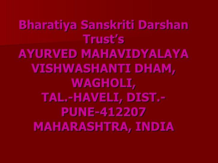 Bharatiya Sanskriti Darshan Trust's AYURVED MAHAVIDYALAYA VISHWASHANTI DHAM, WAGHOLI, TAL.-HAVELI, DIST.-PUNE-412207 MAHAR...