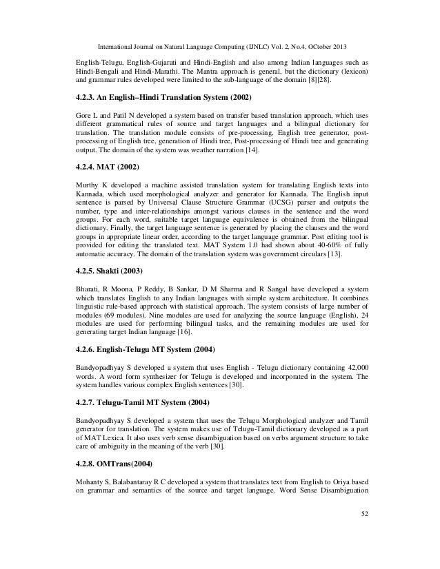 English transfer hindi
