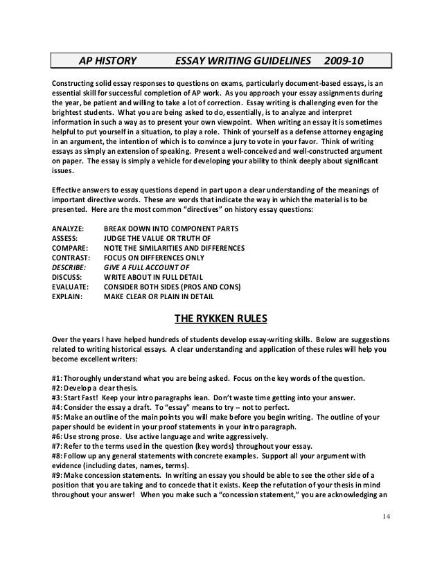 1994 apush dbq essay
