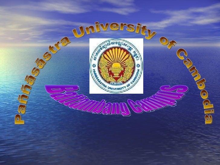 Battambang Campus Paññāsāstra University of Cambodia