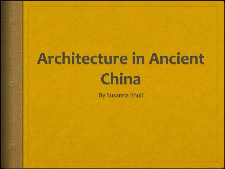 Susanna Architecture China