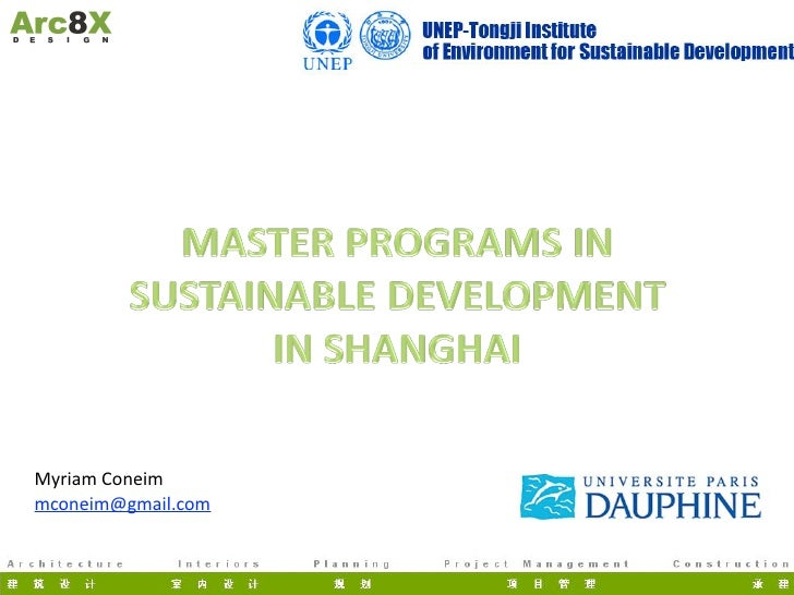 Masters Programs in Sustainable Development in Shanghai