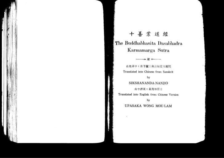 +        I                  ET     #€,tgThe Buddhabhasita Dasabhadra     Karmamarga Sutra                      ---+ t <-.-...