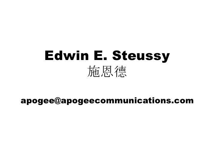 Suzhou steussy bilingual_jz3