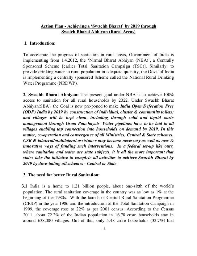 Swachh Bharat - Essay - Priyasgu