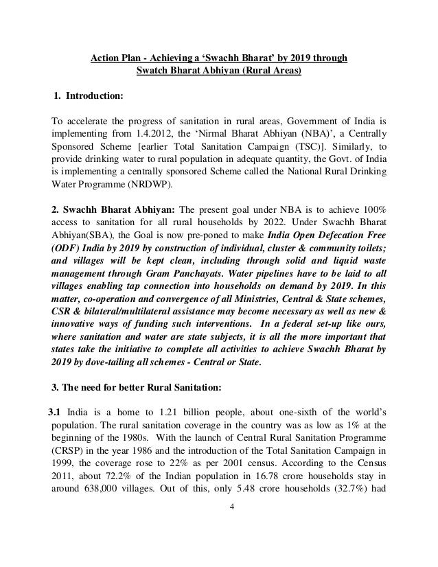 How To Write A Good English Essay Swachh Bharat Essay In  Words In English Examples Of A Thesis Statement For A Narrative Essay also High School Application Essay Samples Under S Sunday  Notts Youth Football League English Essay Topics For Students