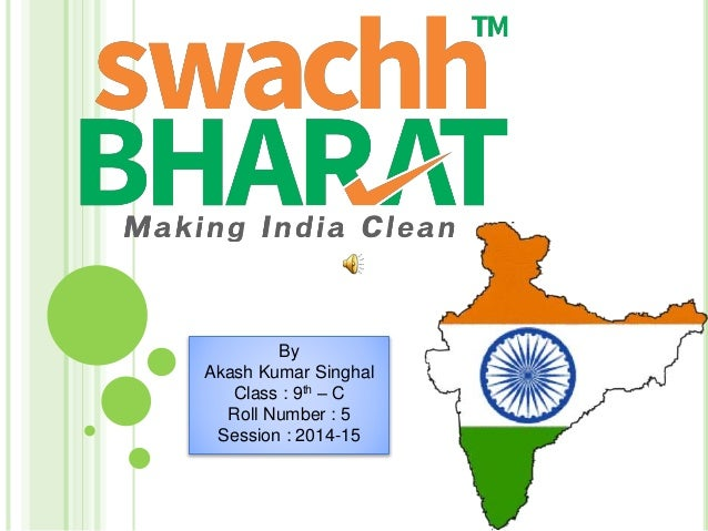 pics for gt swachh bharat abhiyan poster in english