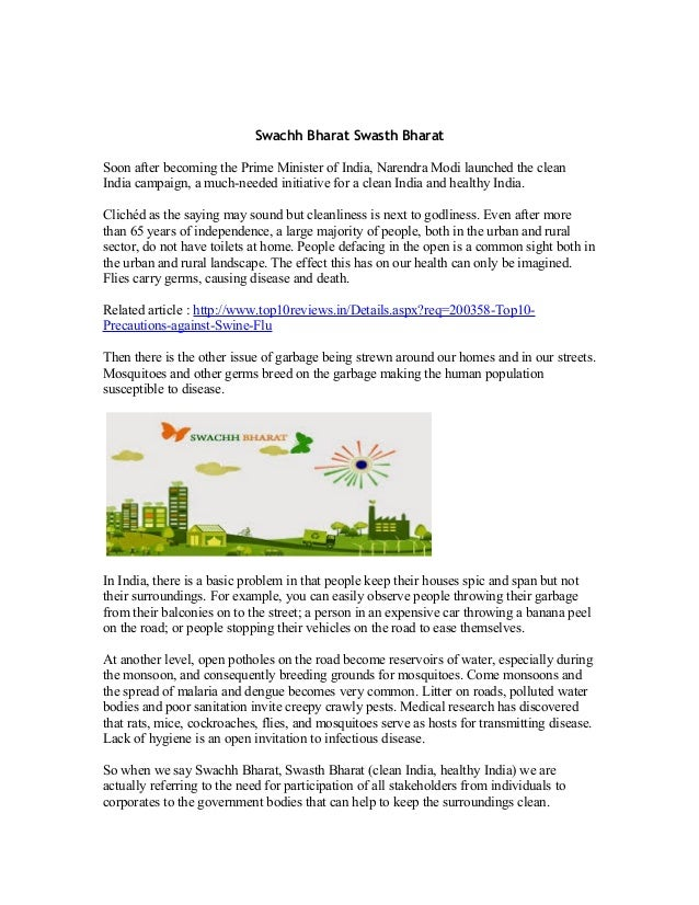 swachh bharat swasth bharat essay topics