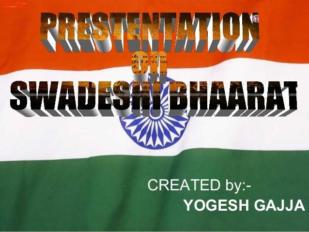 Videshi Companiyo ki BHAARAT loot