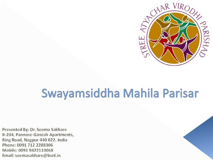 Swayamsiddha Space For Women